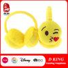 Cute Kiss Emoji Earmuff Custom Adjustable Earmuff