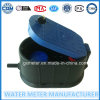 Water Meter Box, Plastic Material (Dn15-20mm)