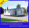 Mobile House Design