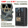 12MP HD 1080P 8 in 1 No Glow Long Range Scouting Camera
