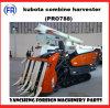 Kubota 788 Combine Harvester