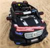 Children Toys Car/ Kids Ride on Car Kids /Electric Car