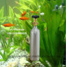 Aluminum Aquarium CO2 Cylinder