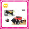1: 24 Racing Car Hummer Cross-Country Simulation Vehicle