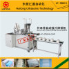 Automatic Medical Mask Outside Earloop Welding Machine with Auto Feeding System Machine