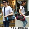 Men Travel Bag Short Business Trip Reticule Wholesale (8201)