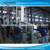 Automatic HDPE LDPE LLDPE Plastic Bag Blowing Machine