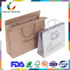 Factory Price Wholesale Branded Retail Gift Paper Bag with Closure