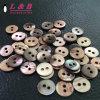 Fashion 2-Holes Shiny Pearl Shell Button