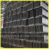 Hot Rolled Welded H Section Structure Steel Beam for Bridge Construction