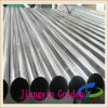 AISI1045 Carbon Steel Polished Pipe