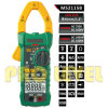 Trms & Ncv Digital AC & DC Clamp Meter (MS2115B)