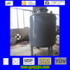 China Asme Approved Carbon Steel Tank