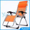 3 Positions Reclining Aluminium Folding Beach Deck Chair