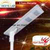 All in One Integrated LED Solar Street Light 40W