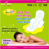 245mm Day Use Ultra Thin Lady Period Time Use Sanitary Pads