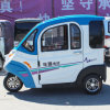 Three Seats Closed Three Wheels Electric Car