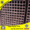 150X150 Shs Steel Hollow Section