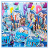 Frozen Princess Children Party Products Decoration