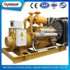 Standby Power 400kw/500kVA Electric Generator with Wudong Diesel Engine