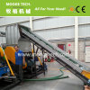 Hot Sale Plastic Crusher Machine