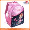Large Capacity Classical Lightweight Waterproof Allover Printed School Bags