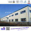 Prefabricated Low Price Steel Structure Workshop