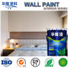 Hualong Smooth Touch Healthy Interior Emulsion Wall Paint