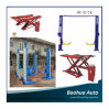 Car and Truck Lift/Siccor Car Lift/Two Post Hoist Car Lift