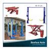 Car and Truck Lift/Siccor Car Lift/Two Post Hoist Car Lift