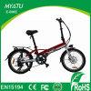 20 Inch Motor Bike Folding Electric Bike