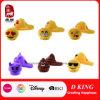 Custom Various Plush Emoji Slipper Wholesale