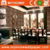 Latest Italian Vinyl Wall Papers Design with Many Patterns