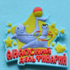 Dolphin Rubberized Soft PVC Pin Badge for Gifts