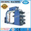 Counterfeit Money Currency Bill Flexo Printing Machine