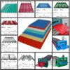 Roofing Galvanized Steel Sheets (color)