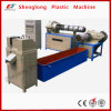 Waste PE/PP Plastic Film Recycling Granulator Machine (SL-100)