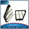 Auto Car PP Air Filter for Honda (17220-R3L-G01)