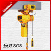 Electric Chain Hoist for 1.5ton, Dual Speed Hoist with Trolley