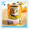 Metal Food Tin Can for Tuna& Crab