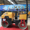 1 Ton Double Drum Vibratory Pedestrian Roller for Compaction