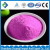 Fully Chemical Soluble Compound Fertilizer NPK 20-20-20+Te