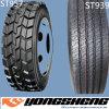 Factory Truck Tire Price 315/80r22.5 295/80r22.5 12r22.5 385/65r22.5