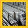 Rod Steel, High Carbon Steel Wire Rod