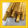 Brass Pipe C2200 C2300 C2600