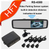Car Rearview Mirror (RS-4300)