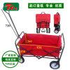 Popular Utility Four Wheel Folding Fish Wagon Trolley Fw3017