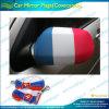 French National Car Mirror Socks (B-NF13F14018)