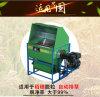 Threshing Machine Paddy Thresher Rice Thresher Machine