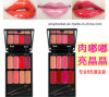 Menow 8 Color Lip Cream & Two Brush Jelly Moisturizing Lip Gloss Palette